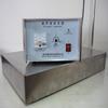超声波清洗盒